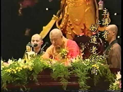 Nhân Phật Nhất Thể - Diệu Liên Hòa Thượng thuyết giảng