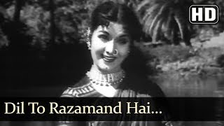 Dil toh razamand (hd) - mai baap song - shyama - asha bhosle - black & white songs - filmigaane