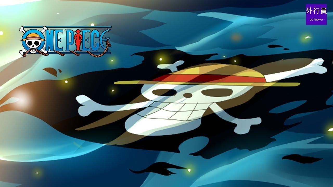 海賊王專題#68: 900話 噩夢 傳說終止 - YouTube