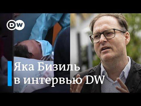 Вся правда об отравлении Навального: эксклюзивное интервью DW с организатором лечения в Берлине