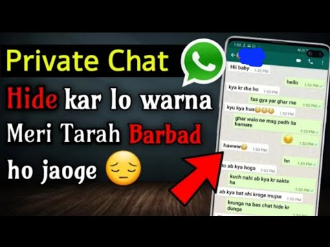 How To Hide Private Chat In Whatsapp Private Chat Hide In Whatsapp