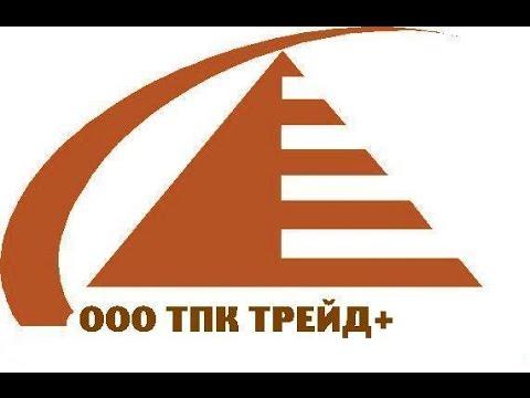 Укладка пиломатериала обрезного доска обрезная, брус в фуре ООО .