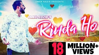 RINDA HO | Umer Nazir | Super Hit Kashmiri Love Song 2020 | Best Love Song Of Kashmir