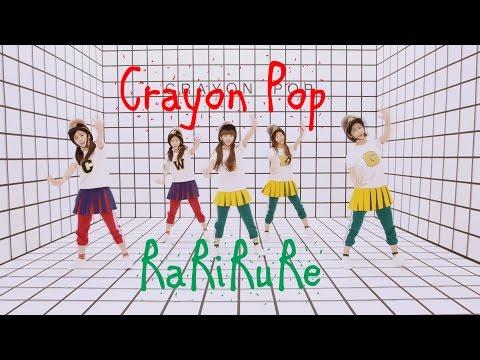 Crayon Pop - RaRiRuRe [Line Distribution]