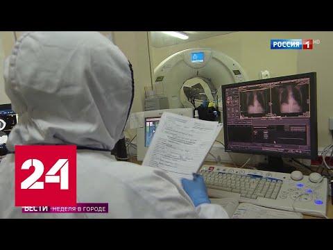 Дождаться вакцины: Собянин о том, что делать при новой вспышке коронавируса - Россия 24