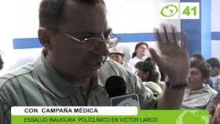 ESSALUD inaugura policlínico - Trujillo