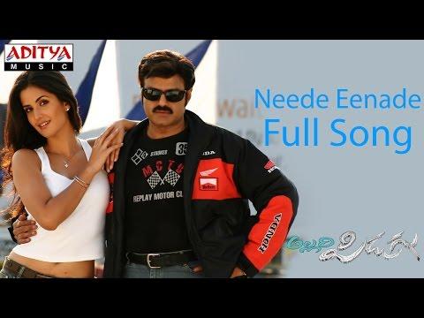 Neede Eenade Full Song ll Allari Pidugu ll Bala Krishna, Katrina Khaif