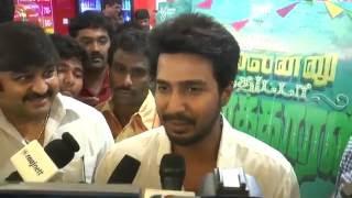 Kamala Cinemas Felicitating Velaina Vanthuta Vellaikaran Team Video