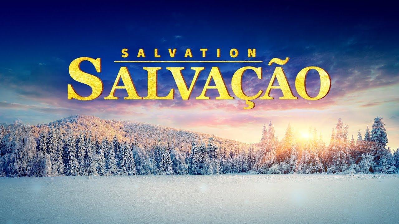 """""""Salvação"""" Filme gospel completo dublado 2018 (Trailer)"""