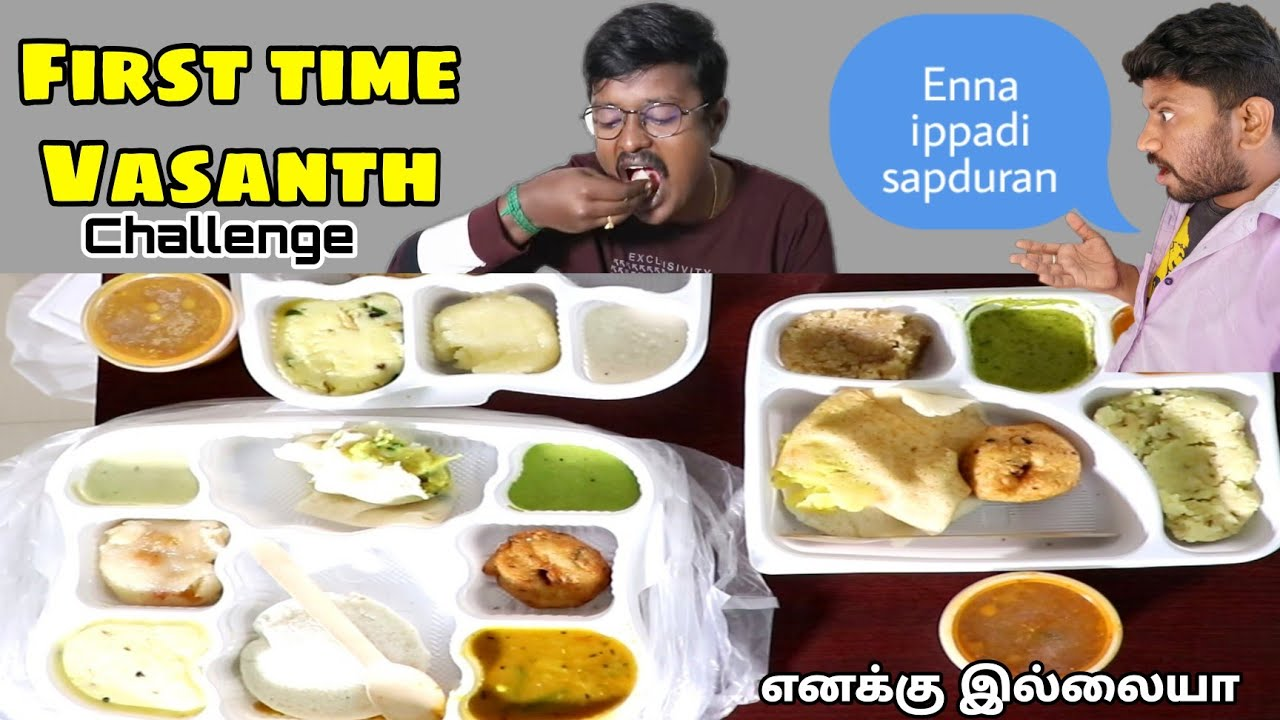 TOP 4 BEST MINI TIFFIN IN CHENNAI | FULL REVIEW WITH PRICE | Eating Challenge Boys