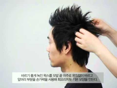 소프트 모히칸 헤어_Soft Mahican Hairstyle