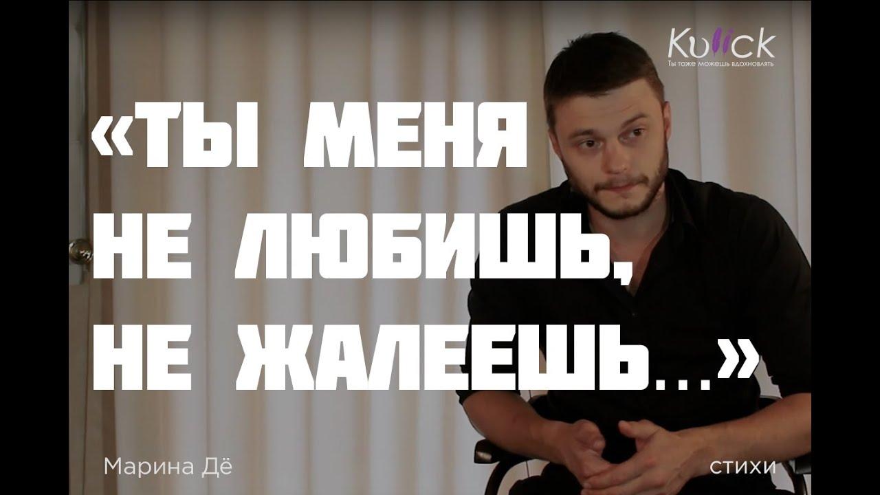безруков читает видео стихи мы теперь уходим понемногу