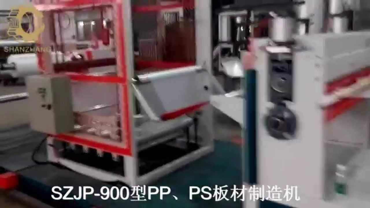 Импульсный ручной запайщик пакетов серии FS - YouTube