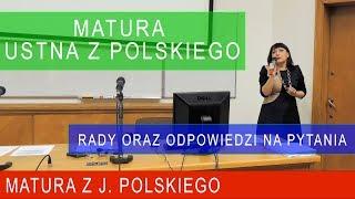 150. Matura ustna z polskiego. Rady i odpowiedzi na pytania. Fragment wykładu z Warszawy.