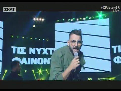 Χ FACTOR 2 GREECE 2017 | LIVE SHOW FOUR | Σάββας Σαββίδης