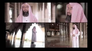 الشيخ نبيل العوضي يا الله
