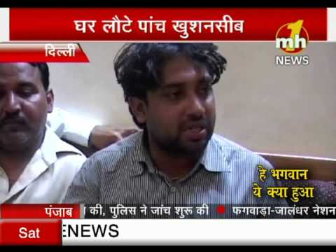 Hey Bhagwan Ye Kya Hua | Special News | MH ONE NEWS