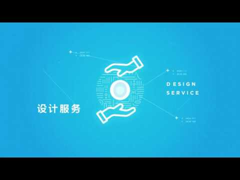 2015 Beijing Design Week