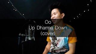 oo up dharma down cover karl zarate