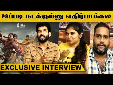 Police-மேல எப்பவும் மக்களுக்கு பயம் இருந்துட்டு இருக்கு - Interview With KUN Team | Kalakkalcinema