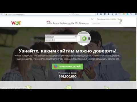 Видео Рейтинг партнерских программ для заработка в интернете