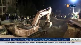 حصريا: شاهد أشغال إعادة تهيئة حفرة بن عكنون من اولها إلى اخرها في دقيقتين