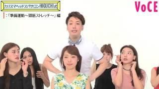 カリスマヘッドスパサロンHIGUCHI式で有名な美容家、樋口賢介先生が第10...