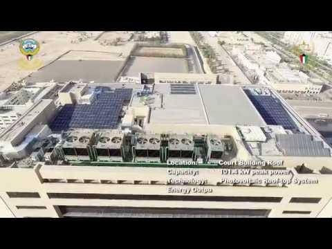 Jahra Court Complex, Kuwait - Solar Photovoltaic System