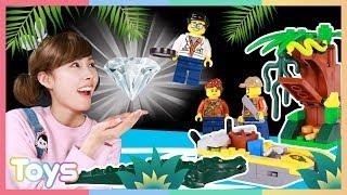 레고 시티 정글 탐험대 스타터 세트 보물 찾기 블럭 놀이 60157 | 캐리와 장난감 친구들