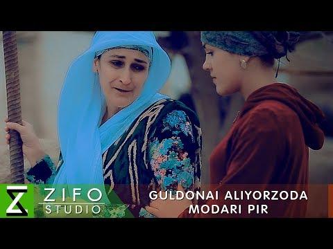 Гулдонаи Алиёрзода - Модари пир (Клипхои Точики 2019)
