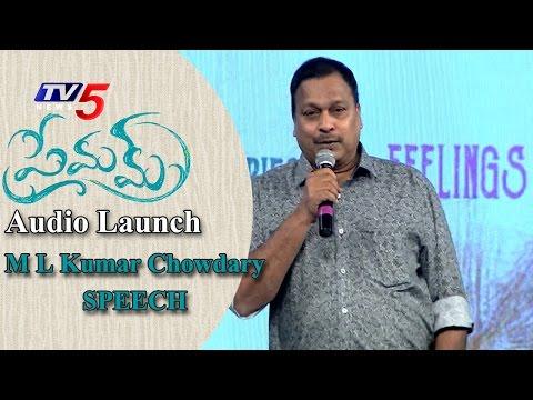 M L Kumar Chowdary Speech | Premam Audio Launch | Naga Chaitanya | Shruti Haasan | TV5 News