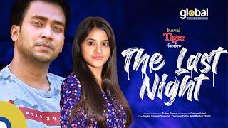 The Last Night | দা লাস্ট নাইট | Sayed Zaman Shawon, Tasnuva Tisha | Global TV Online