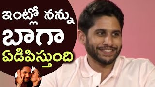 Naga Chaitanya Shares Unknown Funny Incidents With Samantha From The Beginning | Super Fun | TFPC