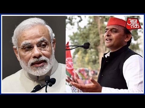 Shatak Aaj Tak: Beef Politics Returns, Akhilesh Yadav Dares Narendra Modi To Ban Meat Exports