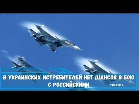 Самолеты российских ВВС способны уничтожать любые  цели