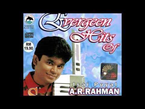 Gentleman (1993 Tamil film) Jukebox | A. R. Rahman