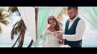 Доминикана.Свадебная церемония Юлии и Константина