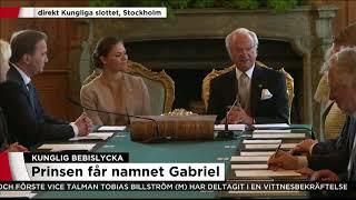 Här presenterar kungen lillprinsens namn - Nyheterna (TV4)