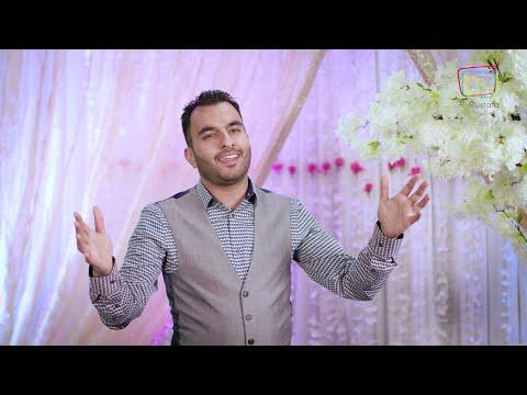Milad Raza Qadri |  Muhammad Mustafa ﷺ Aye | Official Video - 4K