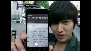 Lee Min Ho - me2day 22 May 201…