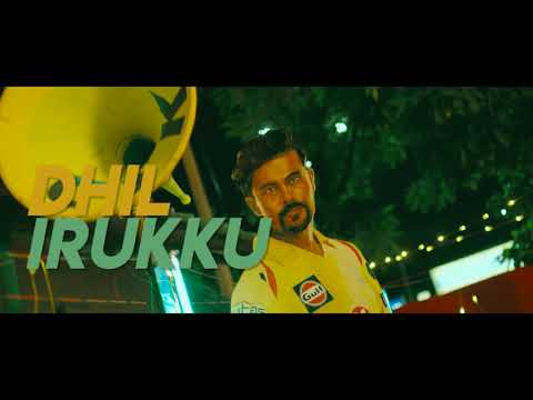 Official CSK Anthem - 2018