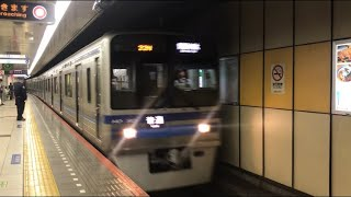 【北総線】響くVVVF 7300形 印旛日本医大行き 都営浅草線にて