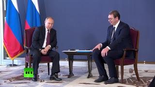 Встреча Владимира Путина и Александра Вучича