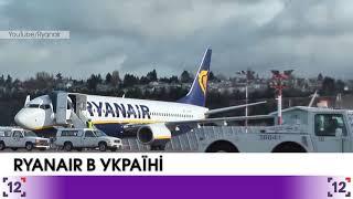 Порошенко пообіцяв авіаквитки до Європи за десять євро(, 2018-03-23T15:05:39.000Z)