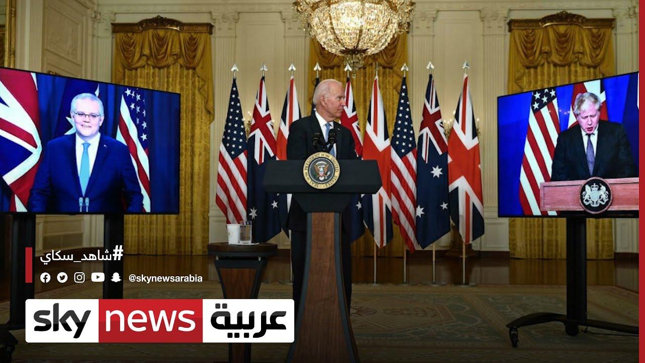 الولايات المتحدة..البيت الأبيض يؤكد علم باريس بصفقة الغواصات مسبقا | #مراسلو_سكاي  - نشر قبل 57 دقيقة