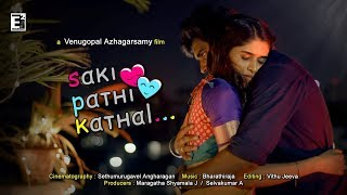 Saki Pathi Kadal ||Tamil  Lyrical Video Song 2019