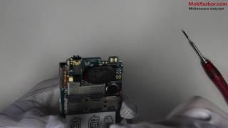 Qumo Push 280 / Разбор телефона