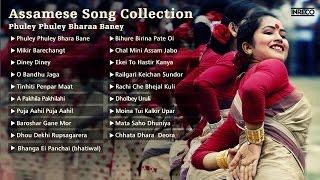 Best of Assamese Folk Songs   Bihu   Dr. Bhupen Hazarika   Kali Dasgupta