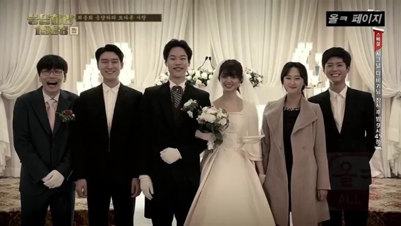 Drama korea marriage not dating episode 1 subtitle indonesia ant 5