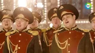 «Last Christmas»: новогодний клип от телеканала «МИР» и ансамбля «Росгвардии»  - МИР 24